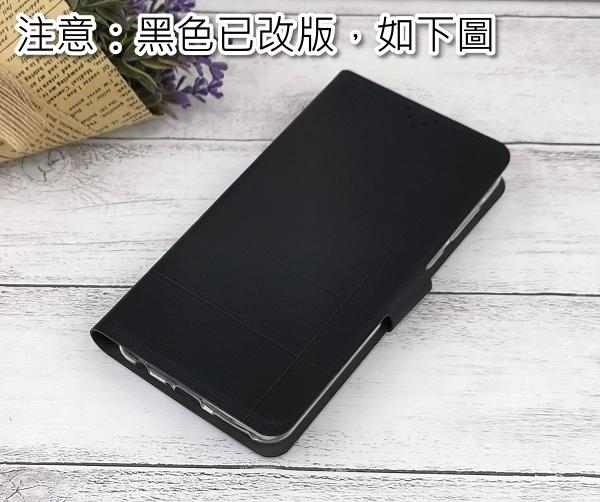 【Dapad】經典皮套 HTC Desire 19s / 19+ (6.2吋)