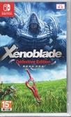 【玩樂小熊】Switch遊戲 NS 異度神劍 終極版 Xenoblade Chronicles 中文版