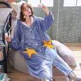 【春季上新】秋冬季珊瑚絨睡衣女睡袍加長款浴袍可愛星星睡裙加厚法蘭絨家居服