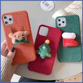 蘋果 iPhone 11 Pro Max XR XS MAX iX i8+ i7+ 毛氈聖誕系列 手機殼 毛絨 保護殼