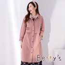 betty's貝蒂思 落肩繡線寬版風衣(粉色)