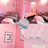 壁貼少女心房間布置墻貼裝飾品宿舍寢室防水粉色墻紙自粘臥室溫馨壁紙5袋裝 雲雨尚品