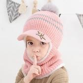 針織帽寶寶帽子秋冬季正韓男童女孩潮兒童毛線帽小孩護耳保暖防風加絨帽