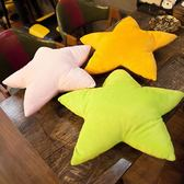 星星抱枕愛心卡通可愛辦公室靠墊沙發午睡枕椅子護腰靠枕大靠背【全館限時88折】