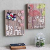美式鄉村火烈鳥木板畫牆上裝飾品創意家居牆飾掛飾兒童房間牆壁飾 喵小姐