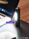 手電筒強光可充電超亮遠射疝多功能小便攜氙氣燈迷你家用戶外led LannaS