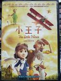 影音專賣店-P03-502-正版DVD-動畫【小王子 電影版】-經典童書改編卡通動畫