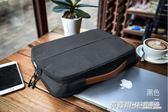 蘋果華碩戴爾手提筆記本電腦包防水防震聯想保護套ATF  英賽爾3C