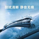 汽車雨刷新途銳速騰無骨通用原裝升級福克斯科魯茲凱越朗逸雨刮器 英雄聯盟