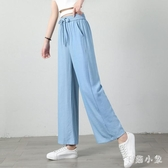 垂感高腰寬褲寬鬆闊腿天絲牛仔褲女夏季2020新款九分褲大碼薄款直筒褲子 LR24752『毛菇小象』