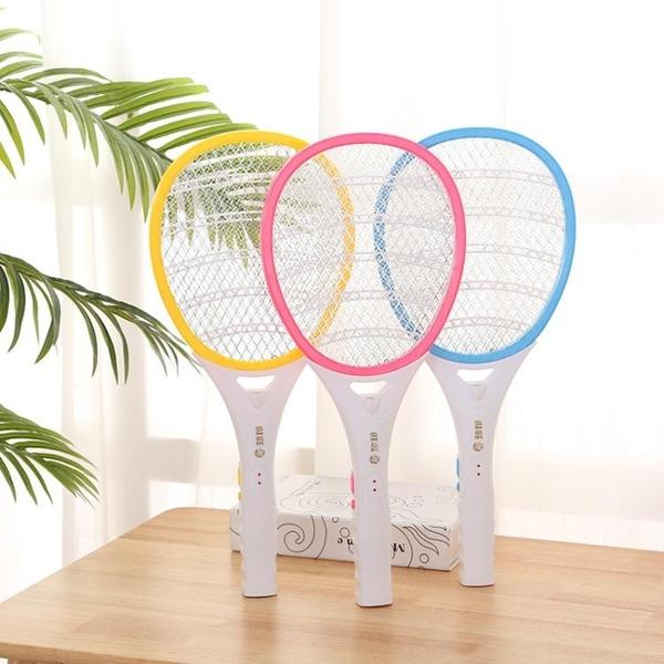 電蚊拍 家用電子滅蚊拍 充電式三層網面蚊拍 LED蒼蠅拍驅蚊器滅蚊拍