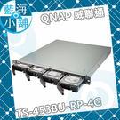 QNAP 威廉通 TS-453BU-RP-4G 4Bay NAS 網路儲存伺服器