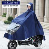 電動電瓶車雨衣成人單雙人男女加大加厚自行車遮腳防水遮雨披 zh1365【優品良鋪】
