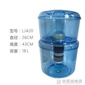 淨水器系列 凈水桶飲水機過濾桶家用直飲自來水凈水器飲水機水桶立式臺式通用 快意購物網