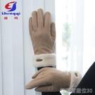 手套女冬可愛韓版學生保暖加絨加厚騎車五指防寒 【快速出貨】