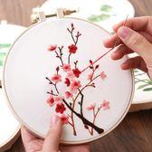 放羊班刺繡diy手工制作繡花材料包絲帶繡創意成人初學蘇繡布藝女 米蘭世家