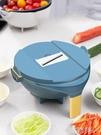 切肉機 家用多功能切菜神器廚房削土豆絲切片機切刨擦絲切菜切花胡蘿卜 MKS韓菲兒