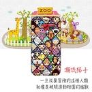 [ZD552KL 軟殼] 華碩 ASUS ZenFone 4 Selfie Pro Z01MDA 手機殼 外殼 保護套 潮流格子