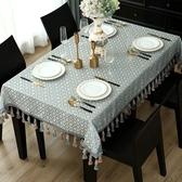 桌布歐式格子桌布長方形小方格現代簡約北歐家用餐桌茶幾桌布清新 獨家流行館