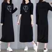 洋裝春新款女裝韓國寬鬆中長款學生長袖衛衣長裙加厚連帽連身裙 美芭