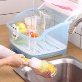 寶寶奶瓶收納箱盒大號便攜式嬰兒餐具儲存盒帶蓋防塵瀝水晾干架子 露露日記