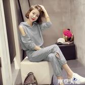 2020初春新款韓版露肩連帽上衣套裝女時尚寬鬆學生休閒洋氣兩件套『摩登大道』