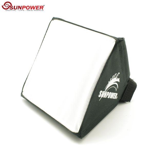 我愛買#Sunpower閃燈柔光罩通用型SP2523(大)SB-910 SB-900 SB-800 SB-700 SB-600 600EX-RT 580EX2 58閃SB910 SB900