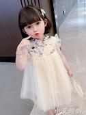 女童連衣裙春夏季女寶寶2021新款旗袍小童兒童洋氣中國風夏裝裙子 小艾新品