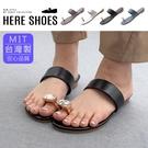 [Here Shoes]MIT台灣製 2.5cm涼鞋 優雅氣質寶石百搭 皮革平底圓頭套指涼拖鞋-AS1207