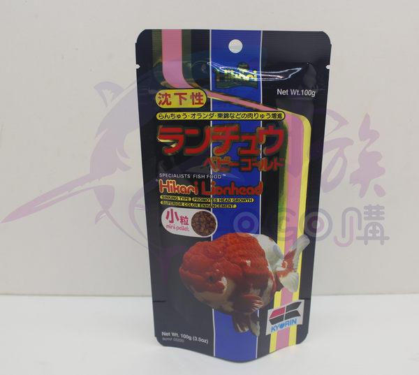 HIKARI 高夠力 進口營養飼料 壽星 金魚 浮水 揚色 免疫 小粒 100g 05220