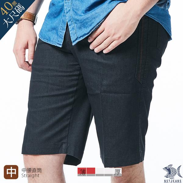 【NST Jeans】大尺碼 淺焙黑咖啡 男 涼感 夏日黑單寧短褲(中腰) 390(9523) 台灣製 紳士