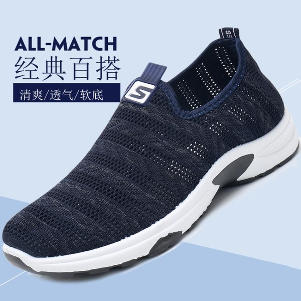 休閒鞋男 夏季男網鞋老北京布鞋男鞋休閒運動鞋男士一腳蹬懶人網面透氣布鞋