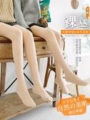 打底褲襪女秋冬季絲襪薄款肉色大碼裸感外穿加厚加絨【免運直出】
