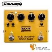 Dunlop M287 MXR 貝斯八度音效果器 【Dunlop Sub Octave Bass Fuzz Pedal】