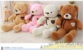 泰迪熊貓抱抱熊公仔2米布娃娃女孩睡覺抱可愛毛絨玩具大熊送女友-YXS『小宅妮時尚』