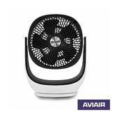 AVIAIR 專業渦輪氣流循環機 R10