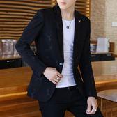 雙12盛宴 西裝男士休閒韓版修身單西青年帥氣小西裝春秋季薄款時尚外套潮流