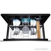 消毒櫃 觸控高溫臭氧消毒嵌入式消毒櫃NMS 220V 1995生活雜貨