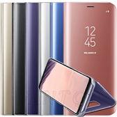 [公司貨] Samsung GALAXY S8+ 原廠透視感應皮套(6.2吋立架式) Clear View G955