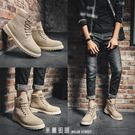 米蘭 新款冬季馬丁靴男士高筒工裝鞋韓版潮流百搭英倫風男靴子短靴