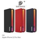 摩比小兔~DUX DUCIS Apple iPhone 12 Pro Max 6.7吋 WISH 真皮皮套 軟套 軟殼 手機殼套 保護殼