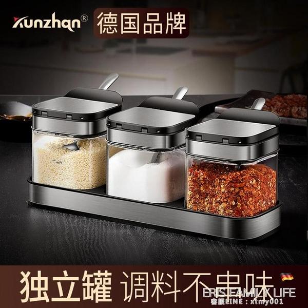 德國kunzhan調料盒放鹽罐子組合套裝廚房家用調味精料收納瓶玻璃 艾瑞斯