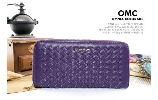 OMC - 專櫃立體編織真皮單拉鍊長夾-羅蘭紫