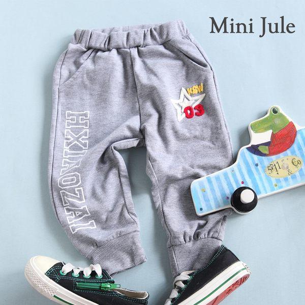 Mini Jule男童 長褲 星星數字03縫線字母印花/數字38字母星星縮口運動褲(共3款)