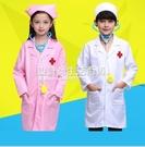 無瑕疵不退換 兒童小醫生護士服裝幼兒園職業扮演表演服裝過家家白大褂演出服 設計師生活百貨