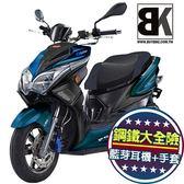 【買車抽鐵三角】ALPHA MAX 125 NAKED CBS 雙碟 送藍芽耳機 鋼鐵大全險(JR-125CIAX)PGO摩特動力