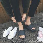 男士潮拖鞋洗澡用家居家用黑白浴室防滑大碼男外穿室內外夏天    蜜拉貝爾
