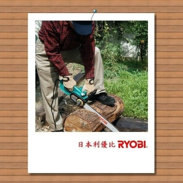 """RYOBI CS-402LS/16"""" 強力電動鏈鋸機~專利之外裝鏈條鬆緊調整鈕"""