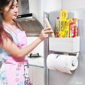 冰箱側壁掛架多功能廚房旁邊的置物架子側面頂收納神器上掛鉤掛件igo 溫暖享家