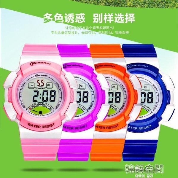 名瑞兒童手錶男孩女孩防水夜光小學生手錶女童手錶男童運動電子錶 韓語空間